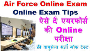 Online Air Force Exam Tips! How to prepare for online CBT Exam of IAF